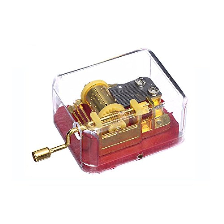 (ラグジュアリー) Laxury ラグジュアリー プラスチック 手回し式 オルゴール 曲: 天空の城ラピュタ (商品番号 Sy002 金メッキ ムーブメント 1セット) (レッド)