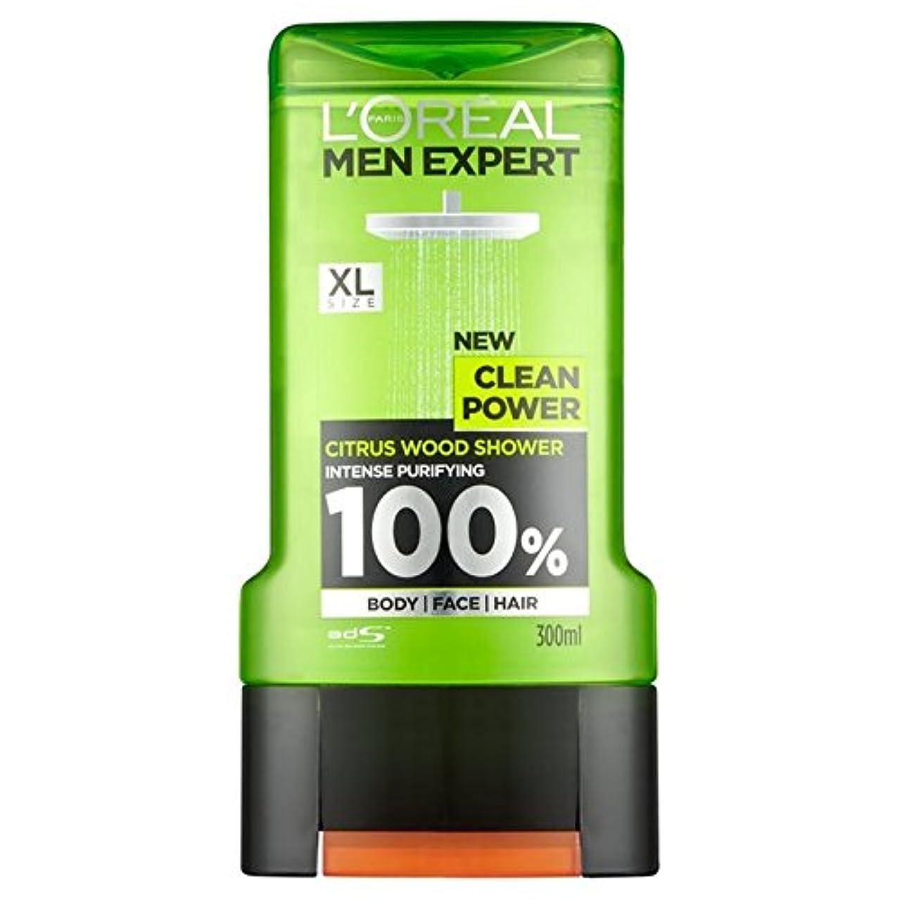 蒸し器ラップトップゴールデンロレアルパリの男性の専門家クリーンパワーシャワージェル300ミリリットル x4 - L'Oreal Paris Men Expert Clean Power Shower Gel 300ml (Pack of 4) [並行輸入品]