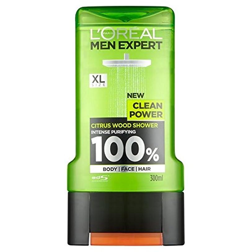私達織る励起ロレアルパリの男性の専門家クリーンパワーシャワージェル300ミリリットル x4 - L'Oreal Paris Men Expert Clean Power Shower Gel 300ml (Pack of 4) [並行輸入品]