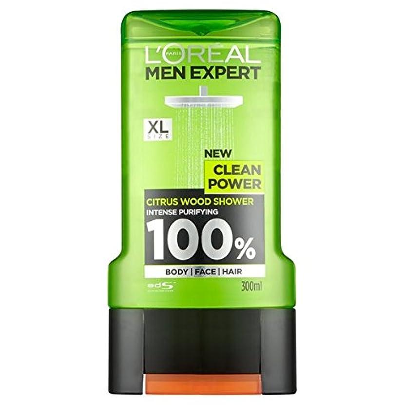 ロレアルパリの男性の専門家クリーンパワーシャワージェル300ミリリットル x4 - L'Oreal Paris Men Expert Clean Power Shower Gel 300ml (Pack of 4) [並行輸入品]