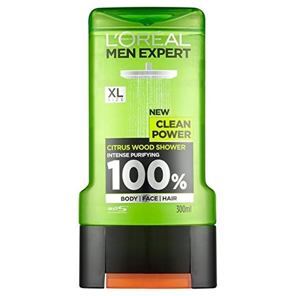 テセウスメインワイドロレアルパリの男性の専門家クリーンパワーシャワージェル300ミリリットル x4 - L'Oreal Paris Men Expert Clean Power Shower Gel 300ml (Pack of 4) [並行輸入品]