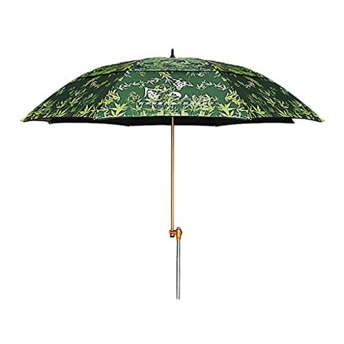 最初はびっくりしたアコード太陽傘マグネシウムアルミ合金日焼け止め雨折りたたみ傘屋外サンシェード傘 (Size : H2.15m)