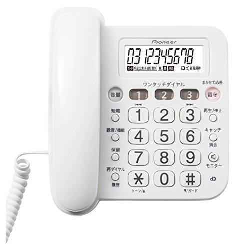 パイオニア TF-V75 留守番電話機 迷惑電話防止 ホワイト TF-V75(W) 【国内正規品】