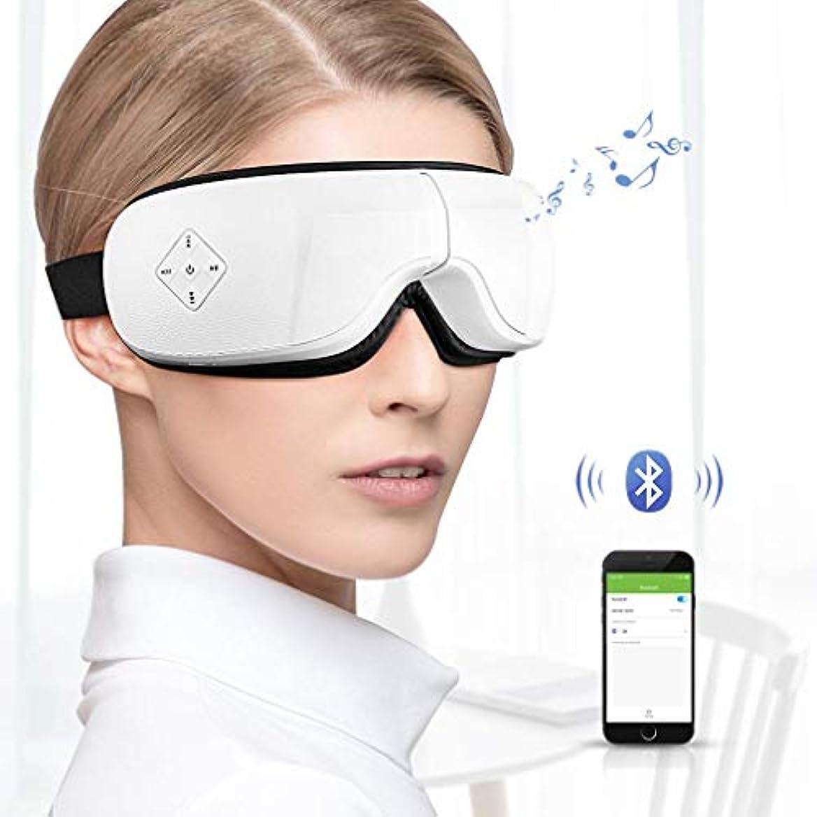 ストライプリーお別れ電動アイケアマッサージ器の振動は熱圧でスマートな指圧を軽減します空気圧振動目のストレス解消のための音楽