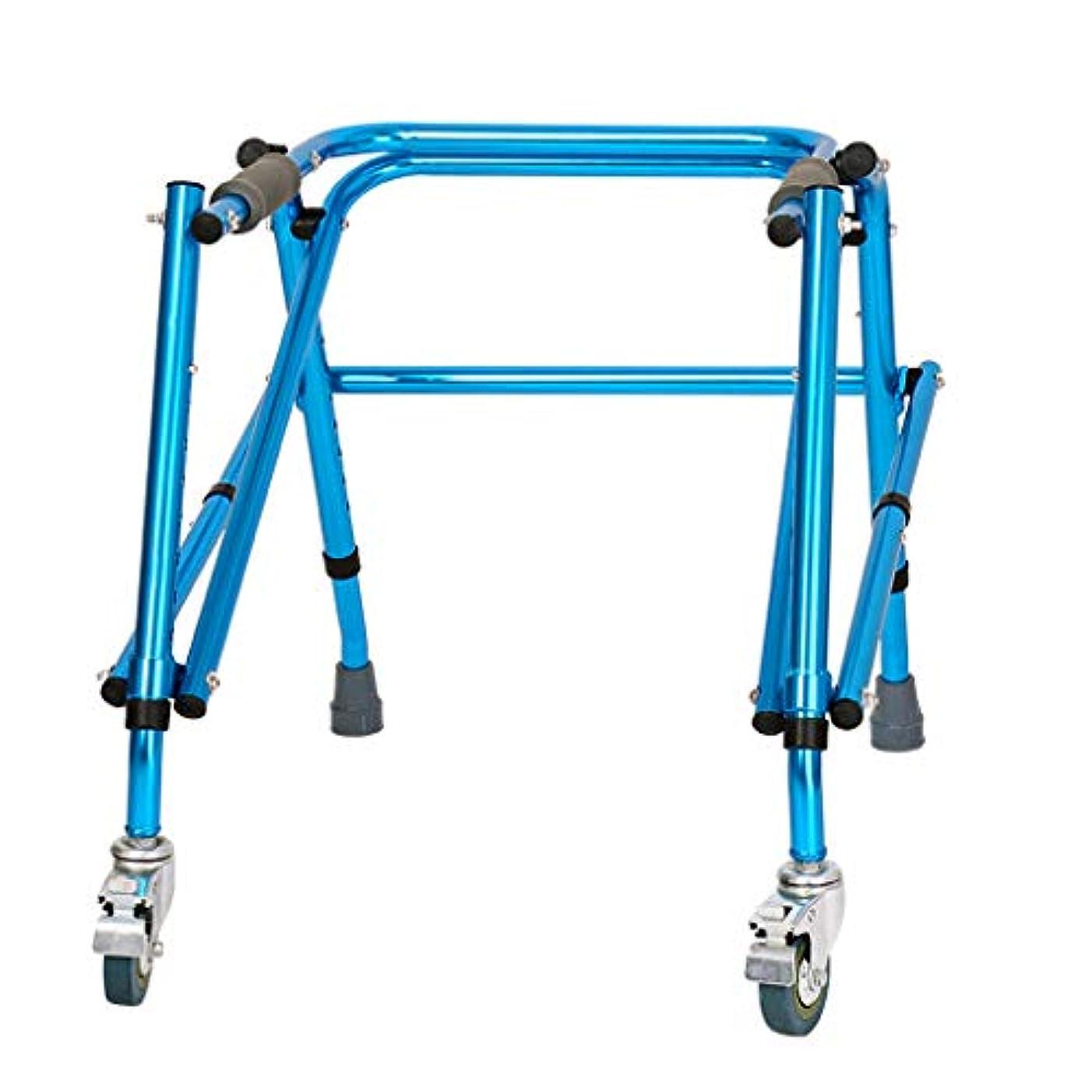 ピッチャー本能チームIAIZI 子供下肢トレーニングとリハビリテーション機器/立ち歩行スタンド/ウォークエイド/ウォーカー/スタンドフレーム付きホイールリハビリ機器