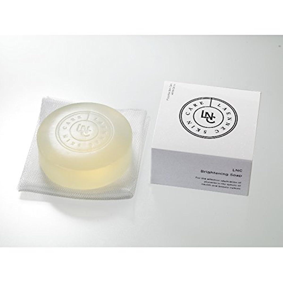 無限伝染性のアジテーションLNCソープ 洗顔石けん