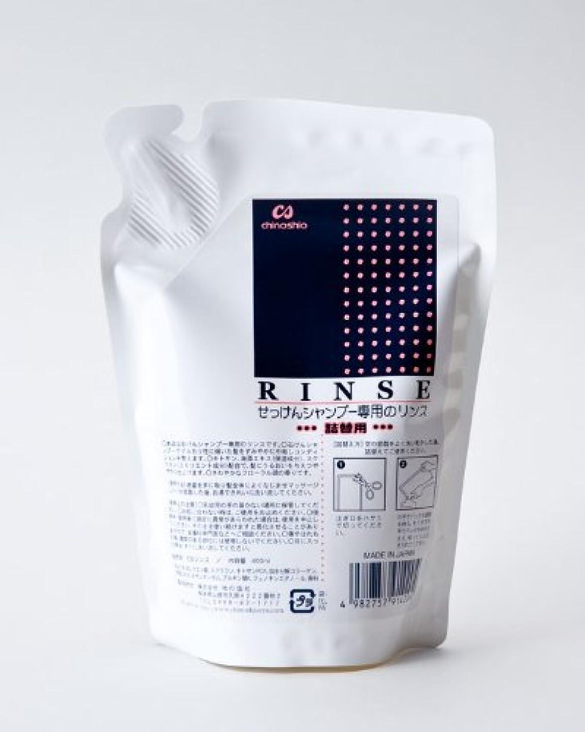 電気の悪行予防接種地の塩社 CSせっけんリンス 詰替え用400ml×12