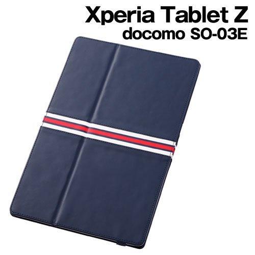 レイ・アウト Xperia Tablet Z SO-03E フラップタイプ・レザー(合皮) ネイビー RT-SO03ELC4/N