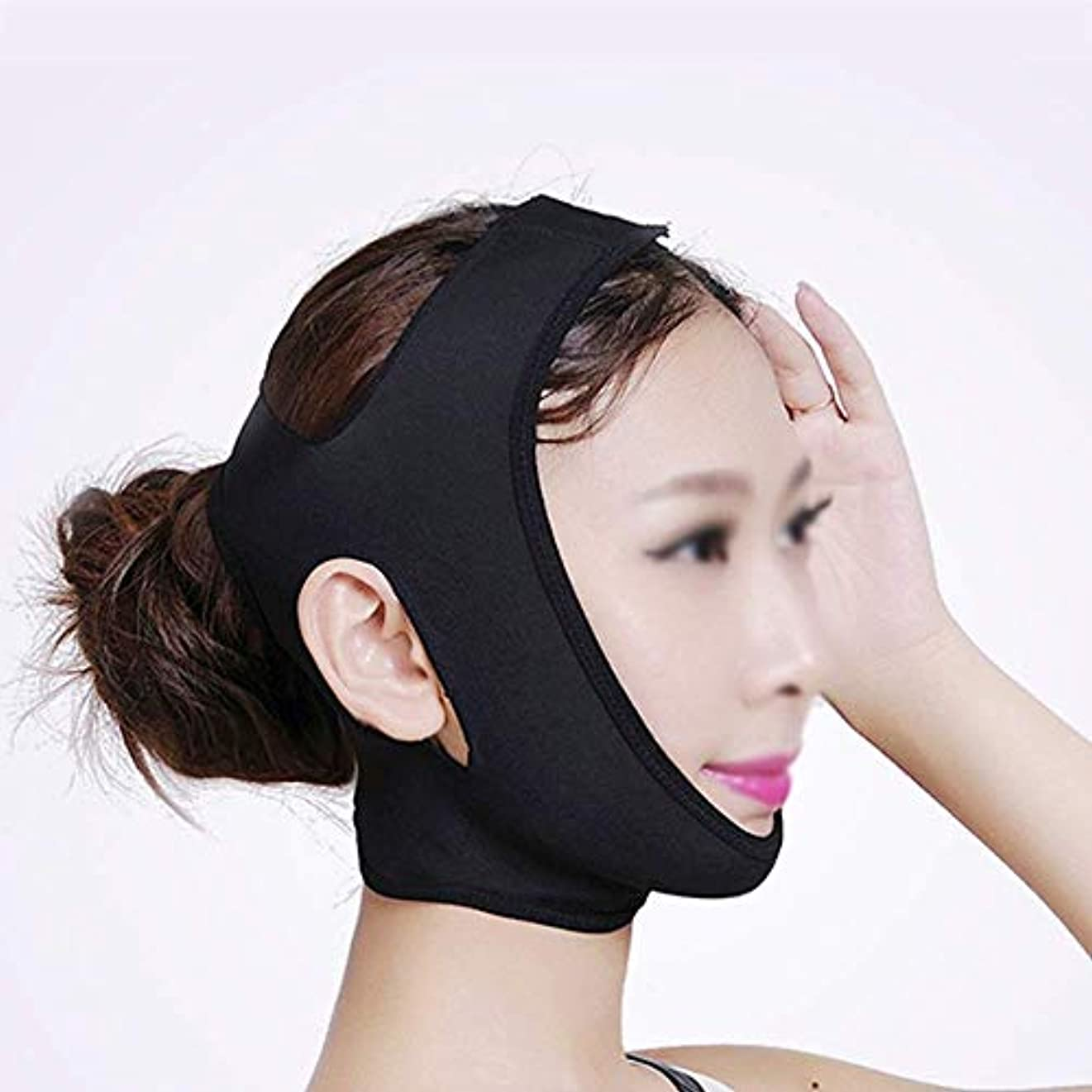 蒸留するエミュレーション今フェイシャル減量マスクリフティングフェイス、フェイスマスク、減量包帯を除去するためのダブルチン、フェイシャルリフティング包帯、ダブルチンを減らすためのリフティングベルト(カラー:ブラック、サイズ:M),黒、XXL