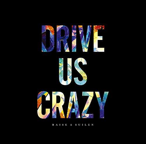 【メーカー特典あり】 DRIVE US CRAZY[Blu-ray付生産限定盤](7タイトル連動購入特典:キャラサイン入り描き下ろしCD7毎収納Box&1月3タイトル連動特典 引換シリアルコード付)