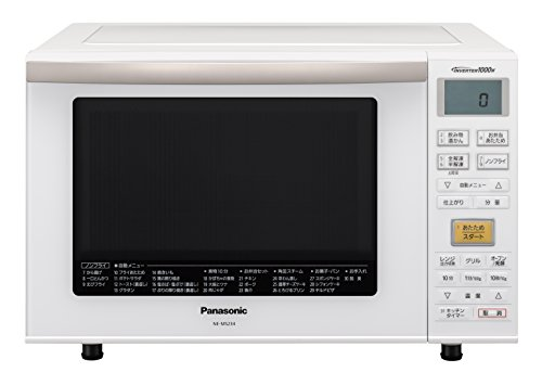 Panasonic オーブンレンジ B0743DWC6N 1枚目