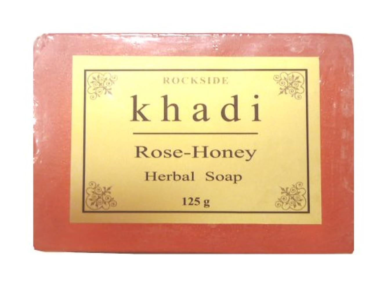 円形の猫背充電手作り  カーディ ローズ ハニー ソープ Khadi Rose Honey Soap