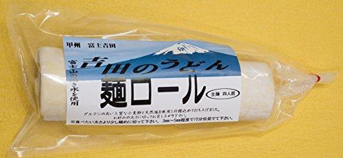 吉田のうどん お手軽手打ち体験♪麺ロール 6本セット