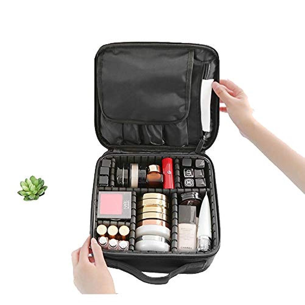 ハリケーンジャンルロードされた化粧バッグ/化粧バッグ、調整可能な仕切り付き化粧ケース、旅行用化粧バッグオーガナイザーとして使用、女性用ポータブル防水化粧バッグ