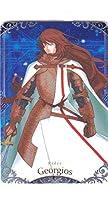 【05.ライダー ゲオルギウス (N ノーマル) 】 Fate/Grand Order ウエハース7
