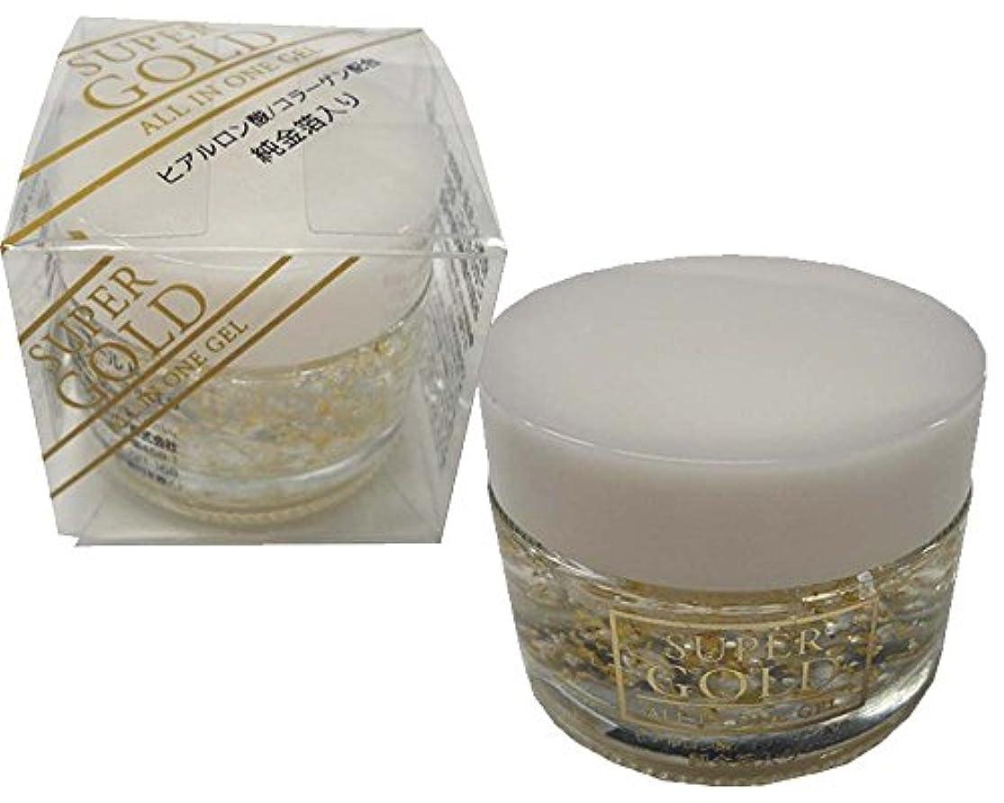 腸口述する良い日本製 スーパーゴールド 純金箔入 オールインワンジェル GLD 50g スキンケア 化粧水?乳液?クリーム?美容液がこれ1本でOK!