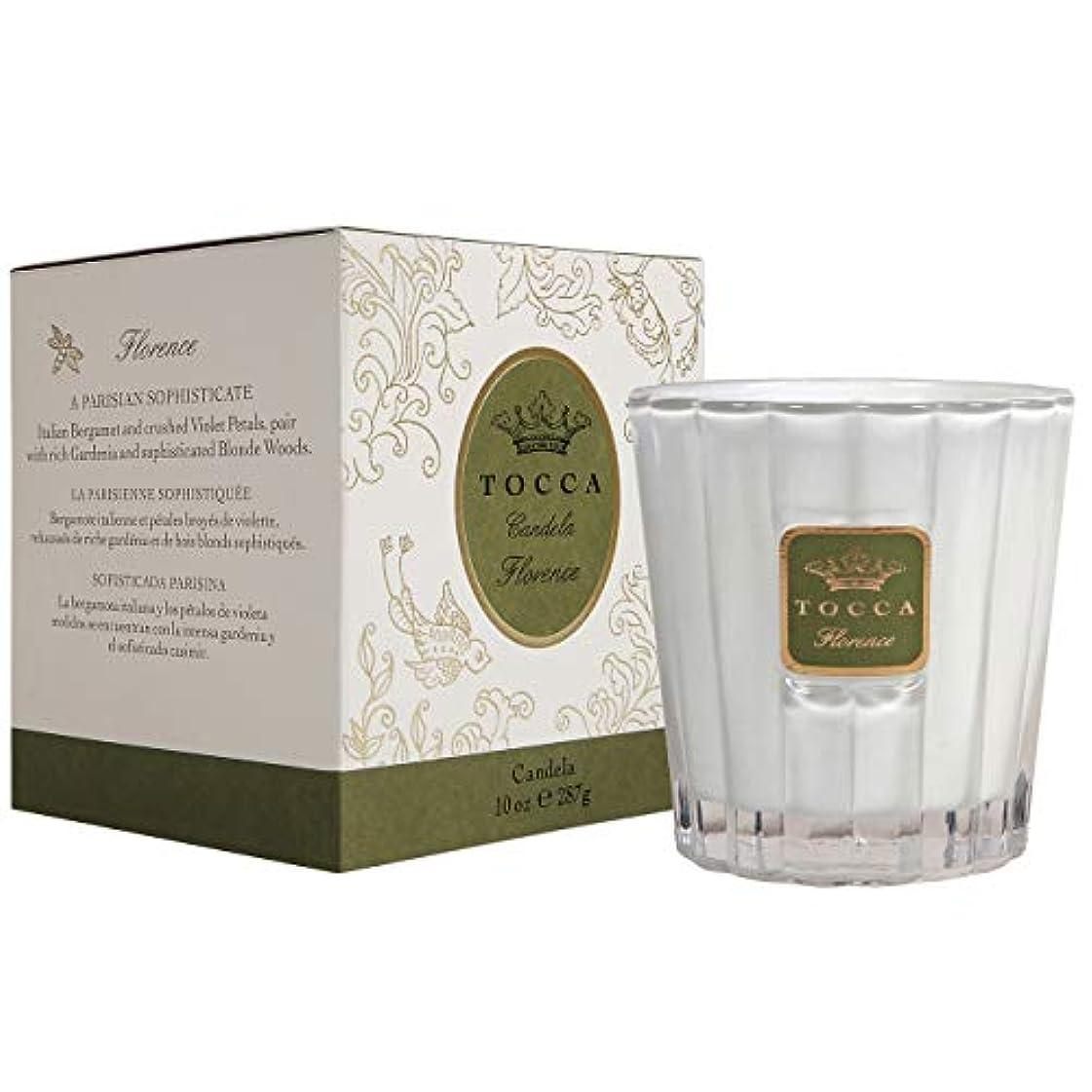 側面書道センチメートルトッカ(TOCCA) キャンドル フローレンスの香り 約287g (ろうそく 上品なフローラルの香り)