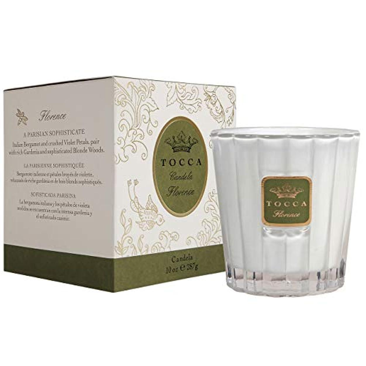 お茶曖昧な不良トッカ(TOCCA) キャンドル フローレンスの香り 約287g (ろうそく 上品なフローラルの香り)