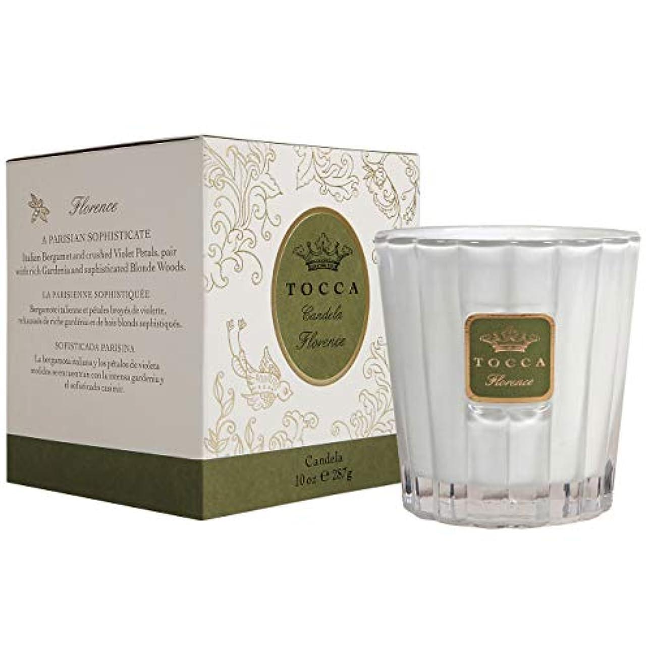一貫性のない宿る証言トッカ(TOCCA) キャンドル フローレンスの香り 約287g (ろうそく 上品なフローラルの香り)
