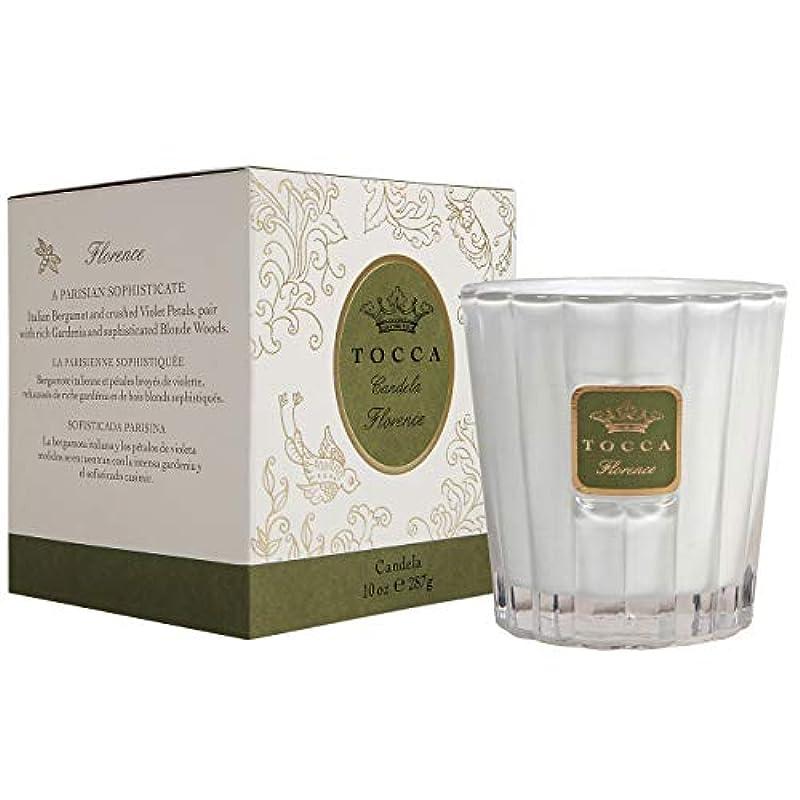 糸花火悪用トッカ(TOCCA) キャンドル フローレンスの香り 約287g (ろうそく 上品なフローラルの香り)