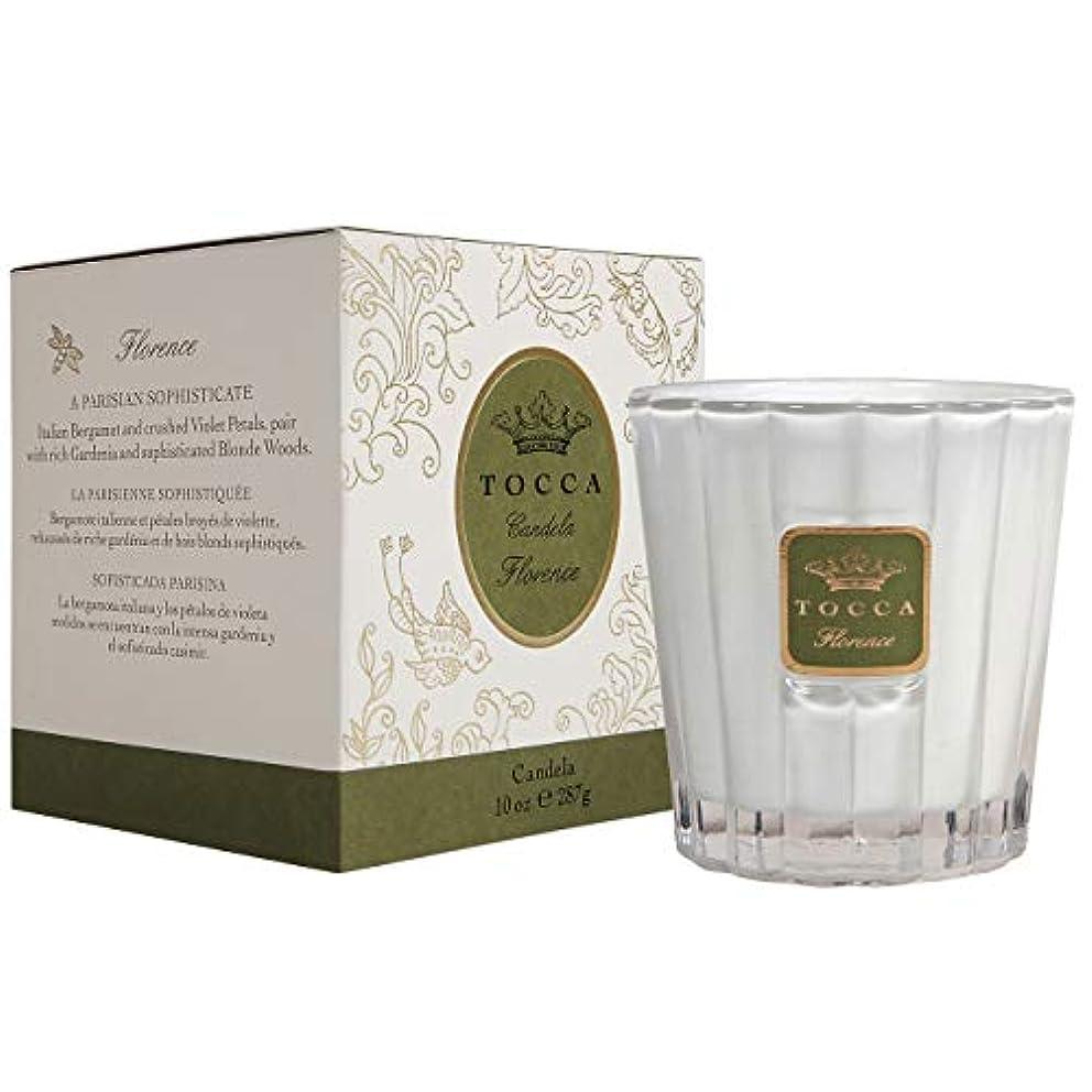 縁石知る盗難トッカ(TOCCA) キャンドル フローレンスの香り 約287g (ろうそく 上品なフローラルの香り)