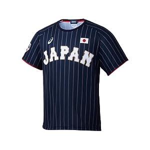 asics(アシックス) 野球 Tシャツ 半袖 ユニフォーム 一般 サムライネイビー BAT713