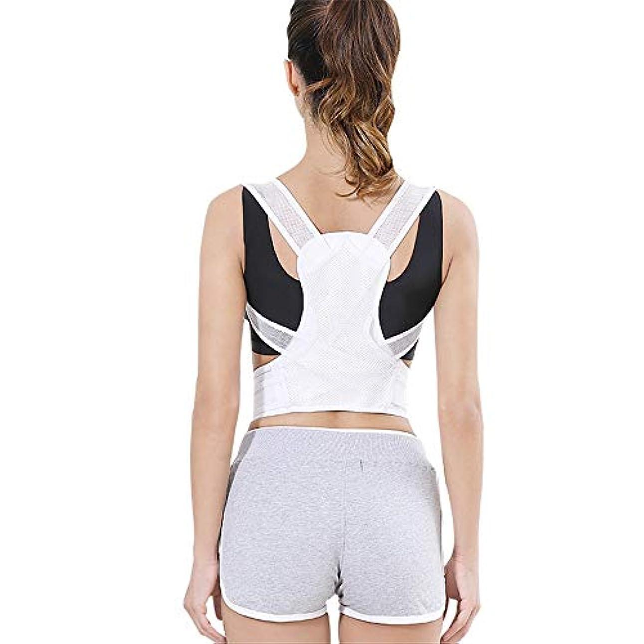 ディベート美しいマネージャー女性&男性のためのAck姿勢補正 - 強力なマジックステッカー調節可能な鎖骨バックブレース - 最高の効果的で快適な姿勢バックブレース (色 : 白, サイズ : L)