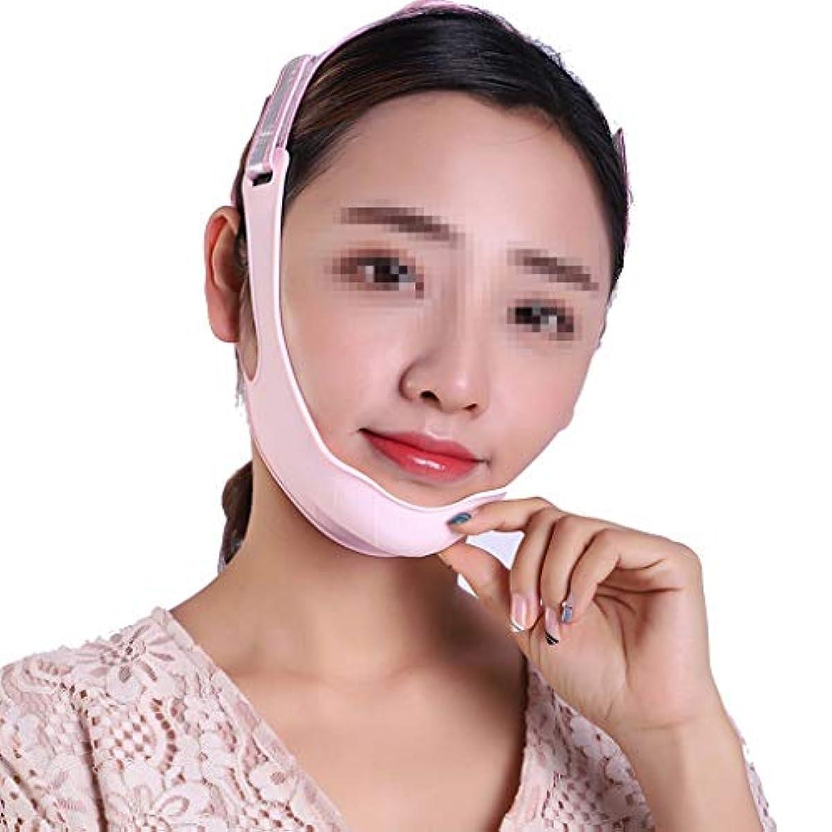 好きであるみなす判読できないXHLMRMJ シリコーンフェイスマスク、小さなv顔薄い顔包帯持ち上がる顔引き締めアーティファクトマッサージ師スキニーフェイス美容バー