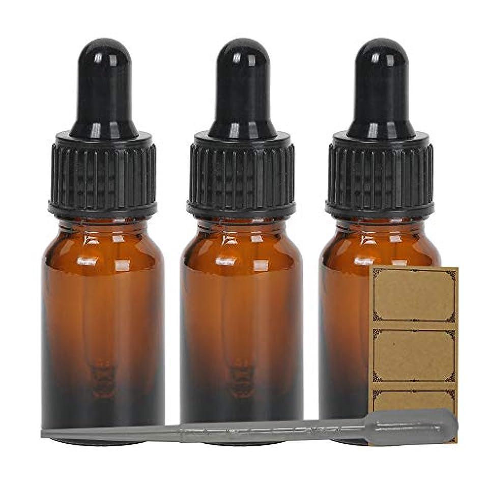 入り口夫海外スポイト付き遮光瓶 10ml プラスポイト ラベルシールセット 10ml×3本