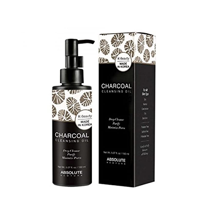 欺雪簡潔な(3 Pack) ABSOLUTE Charcoal Cleansing Oil (並行輸入品)