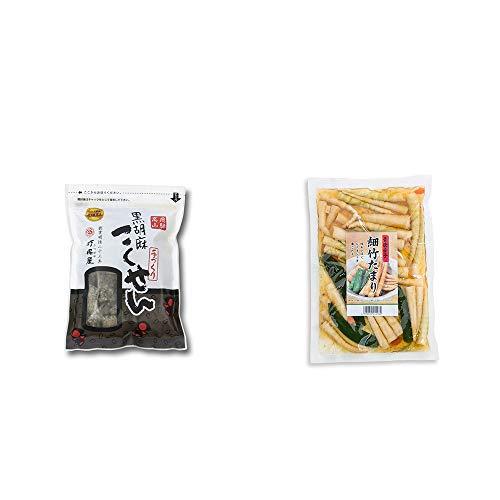 [2点セット] 飛騨 打保屋 駄菓子 げんこつきなこ(250g)・青唐辛子 細竹たまり(330g)