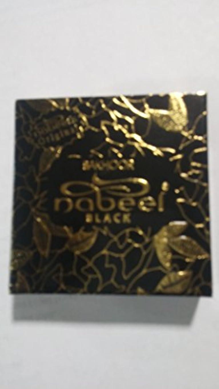 Nabeelハンド&ボディローション( 35 ml ) 1 Pack NBL9000102