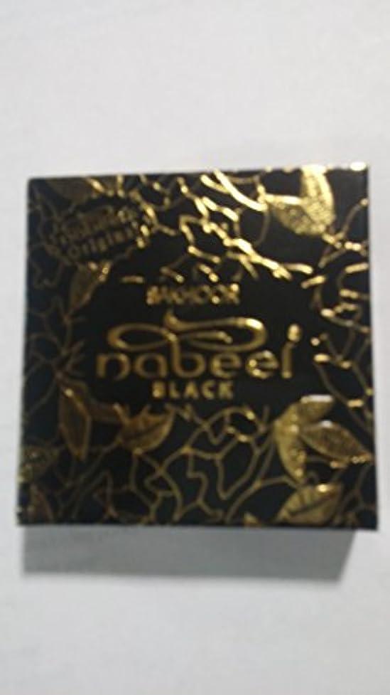 分子とげ鋸歯状Nabeelハンド&ボディローション( 35 ml ) 1 Pack NBL9000102