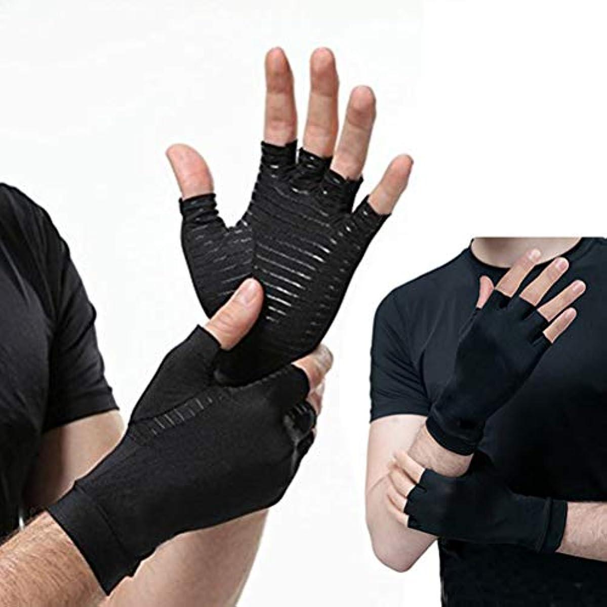 余暇破壊するキネマティクスTAIPPAN 1ペア銅関節炎手袋銅圧縮関節炎手袋指なしスポーツ手袋医療用手袋