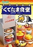 ぐでたま食堂 [6.豚玉丼定食](単品)