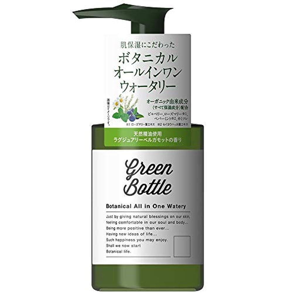 代表してつかの間必需品グリーンボトルボタニカルオールインワンウォータリー