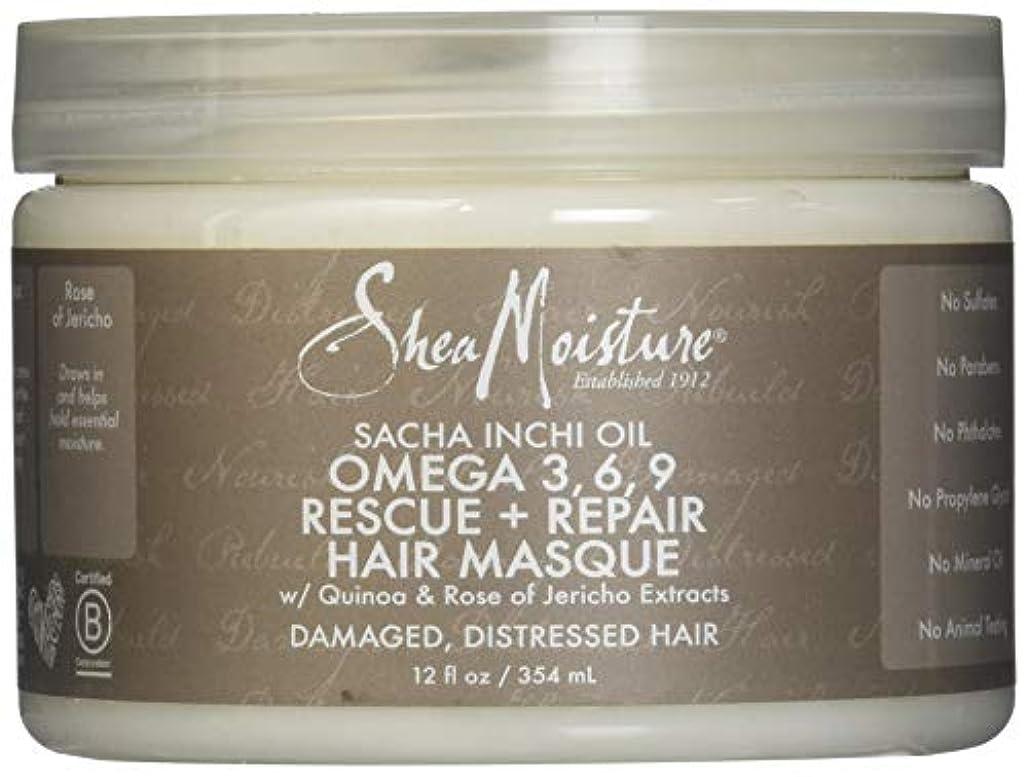 飛躍変なアプライアンスSacha Inchi Oil Omega-3-6-9 Rescue & Repair Hair Masque