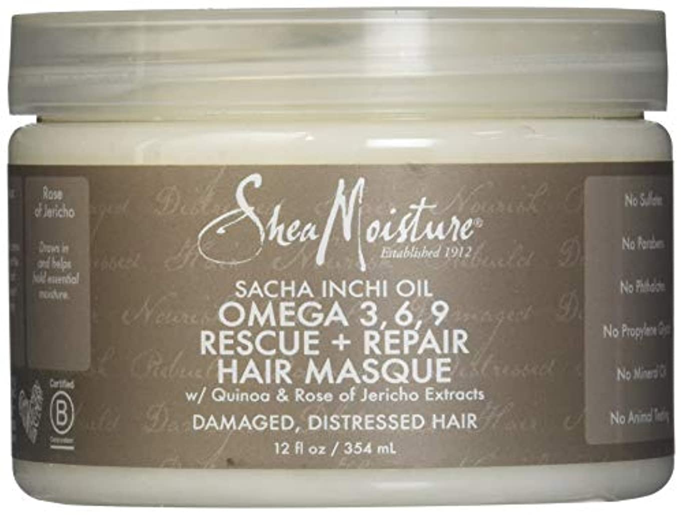 Sacha Inchi Oil Omega-3-6-9 Rescue & Repair Hair Masque