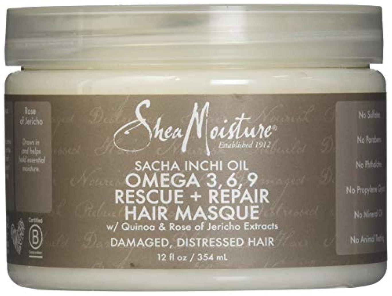 海嶺追加する気を散らすSacha Inchi Oil Omega-3-6-9 Rescue & Repair Hair Masque