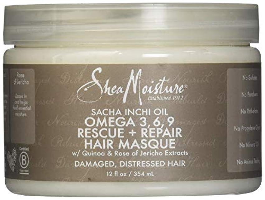 慎重オセアニア取得Sacha Inchi Oil Omega-3-6-9 Rescue & Repair Hair Masque