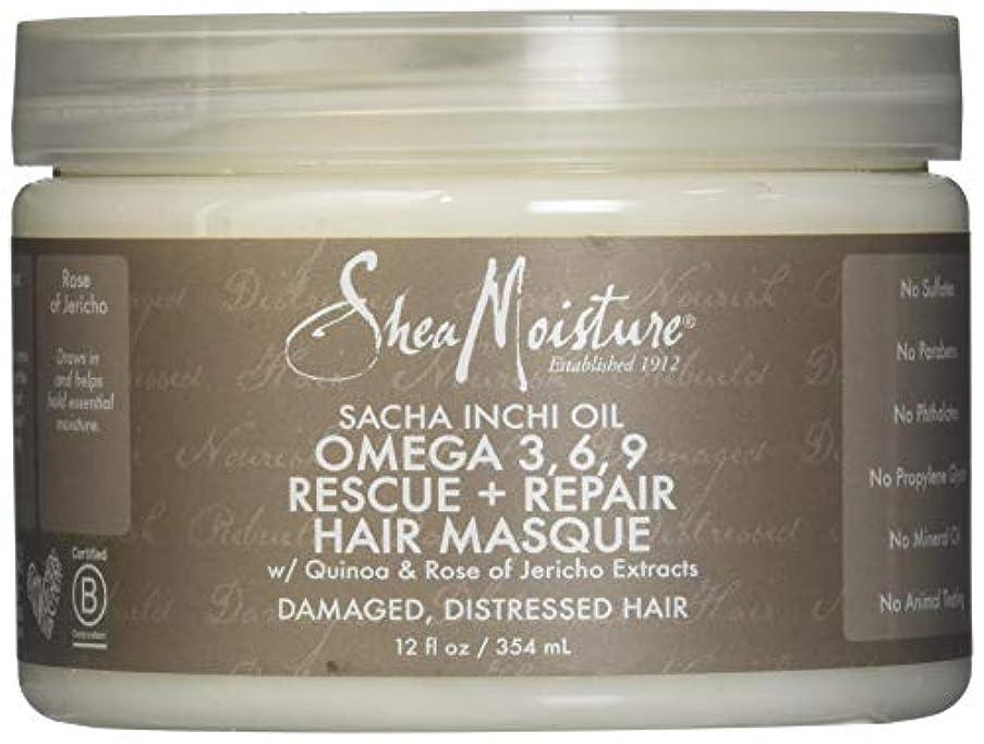 瞳器用火炎Sacha Inchi Oil Omega-3-6-9 Rescue & Repair Hair Masque