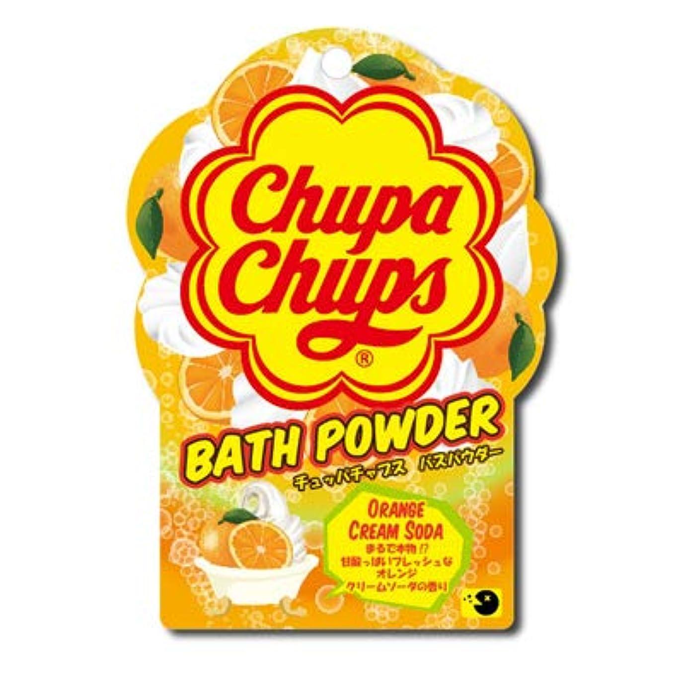 支出ハウジング揺れる【まとめ買い3個セット】 チュッパチャプスバスパウダー オレンジクリームソーダ