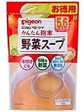 ピジョン ベビーフード かんたん粉末 野菜スープ お徳用 50g ×3個セット