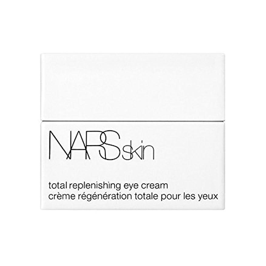 達成レトルト建物NARS(ナーズ) NARSskin トータルリプレニッシングアイクリーム N 15ml