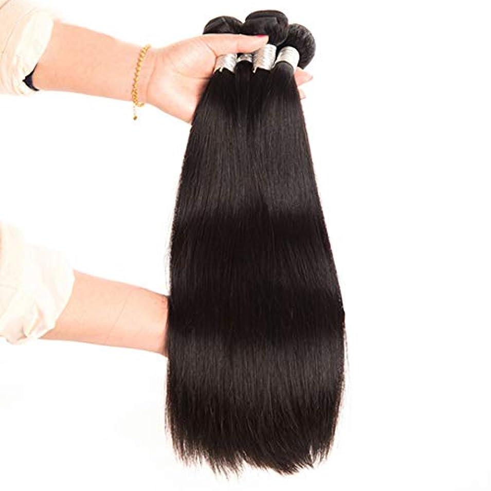 判読できないベスト地区100%のremyブラジルの人間の毛髪未処理の自然な髪を編むことができます二重よこ糸人間の髪織りエクステンションシルキーストレートヘア