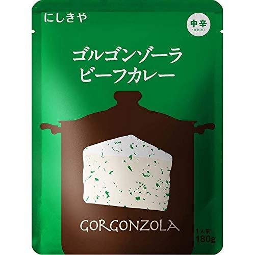 にしきや 素材 ゴルゴンゾーラビーフカレー 180g レトルトカレー