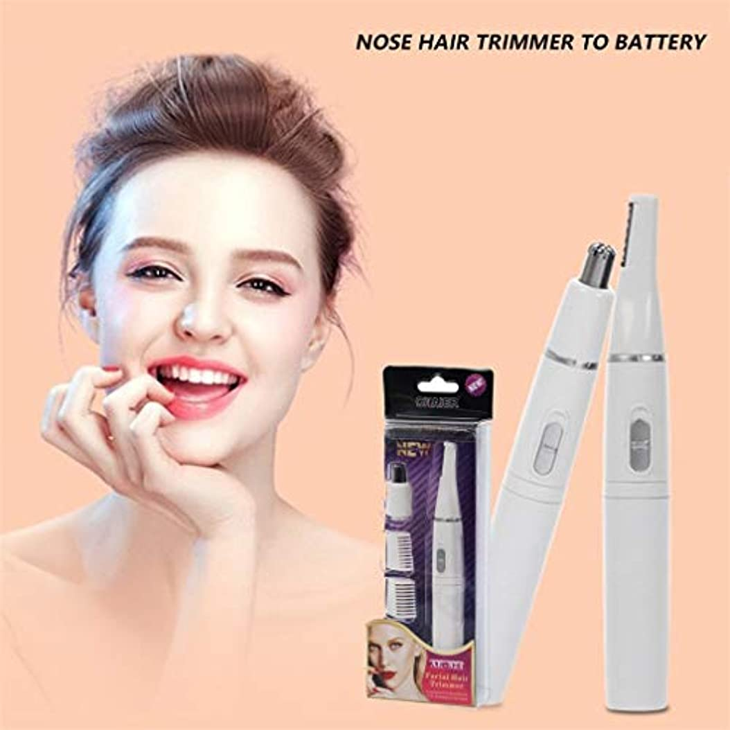 けがをするオアシスヒープ鼻毛トリマー女性電動眉毛メンズはさみ部品