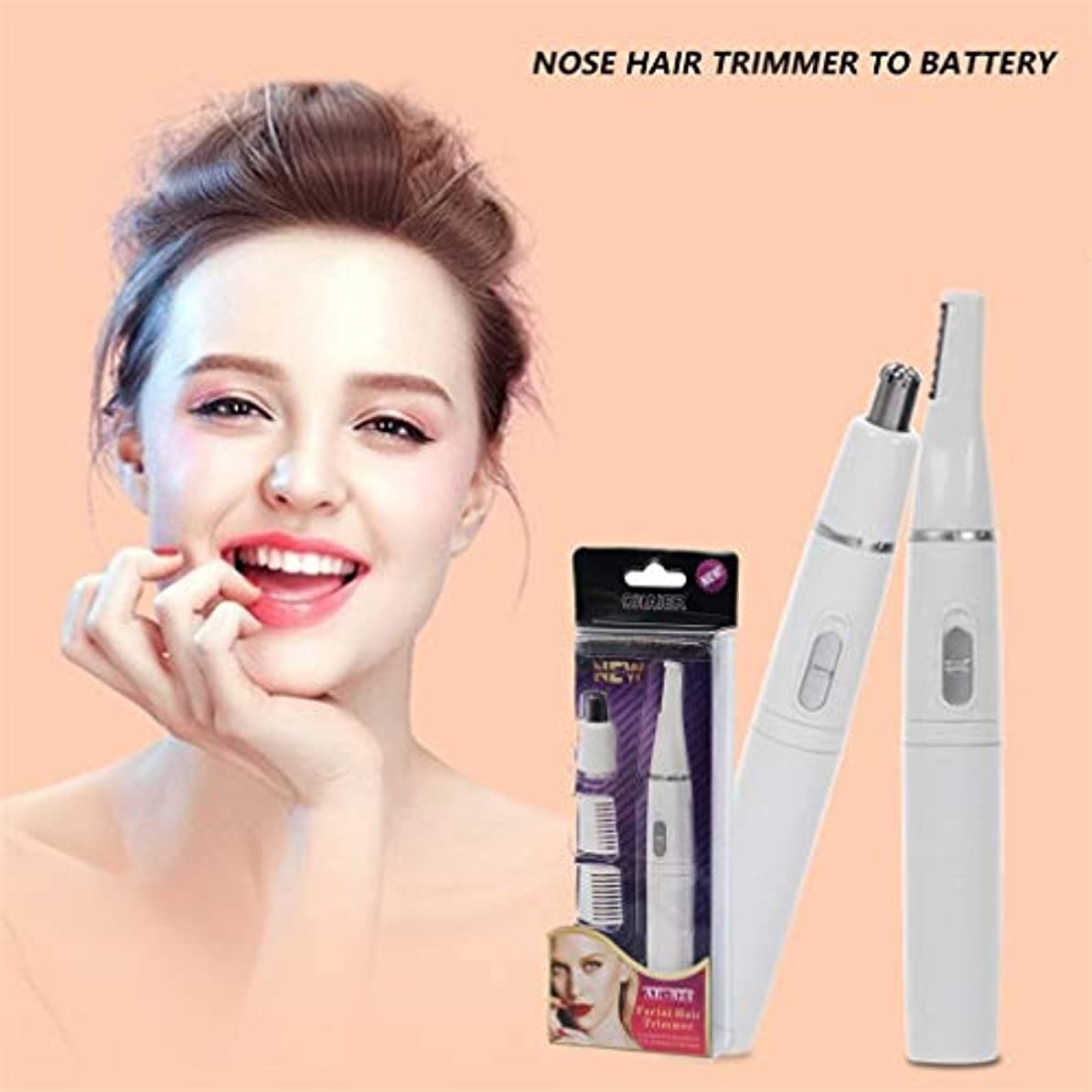 方法セール劣る鼻毛トリマー女性電動眉毛メンズはさみ部品