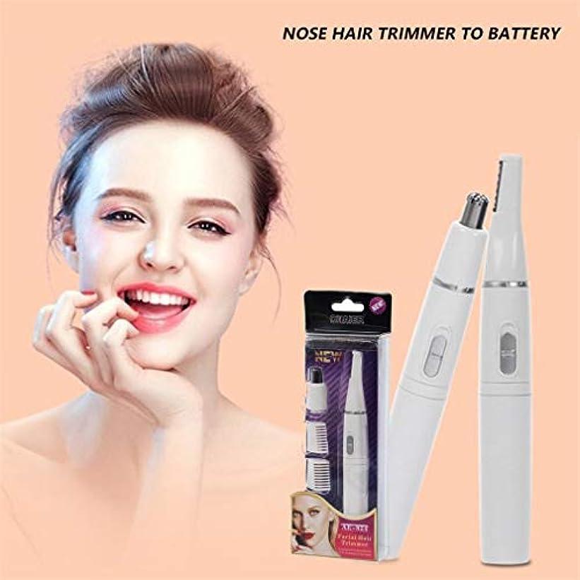 流行あたり敏感な鼻毛トリマー女性電動眉毛メンズはさみ部品