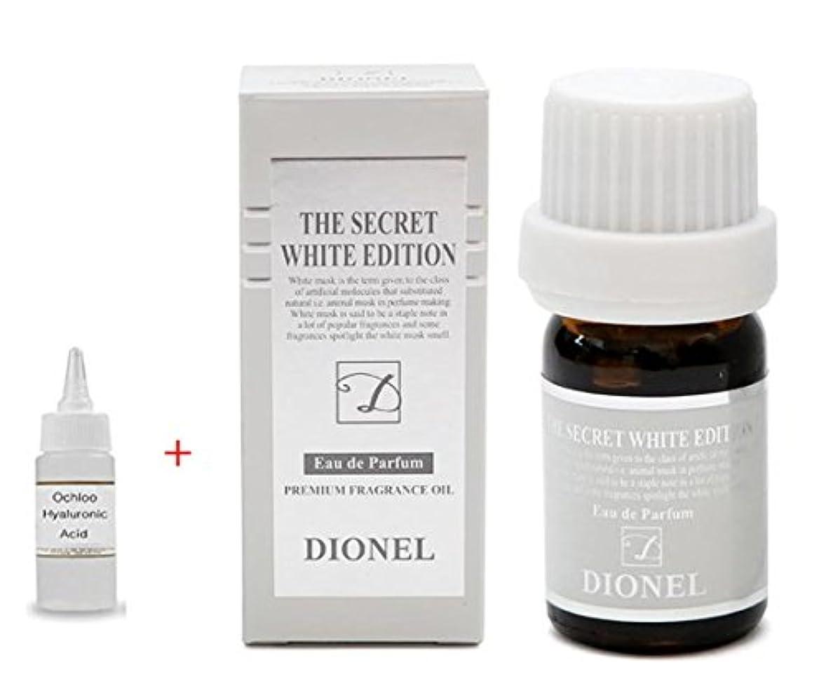 機関車パイ評価可能[Dionel] 香水のような女性清潔剤、プレミアムアロマエッセンス Love Secret White Edition Dionel 5ml. ラブブラックエディション、一滴の奇跡. Made in Korea + +...
